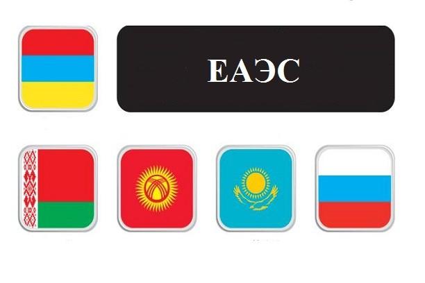 Миграционная карта ЕАЭС