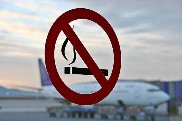 Отмена запрета на курение в аэропорту