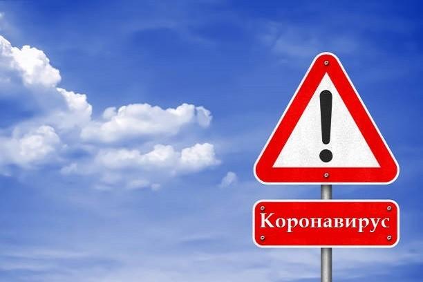 Что закрыто в Москве