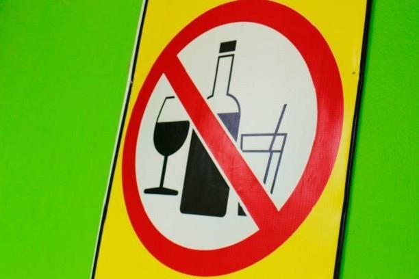 запрет продажи алкоголя в многоквартирных домах