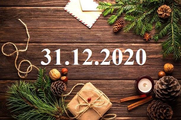 31 декабря 2020 выходной или рабочий